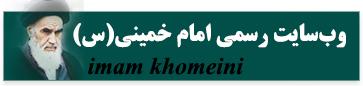 hashemirafsanjani