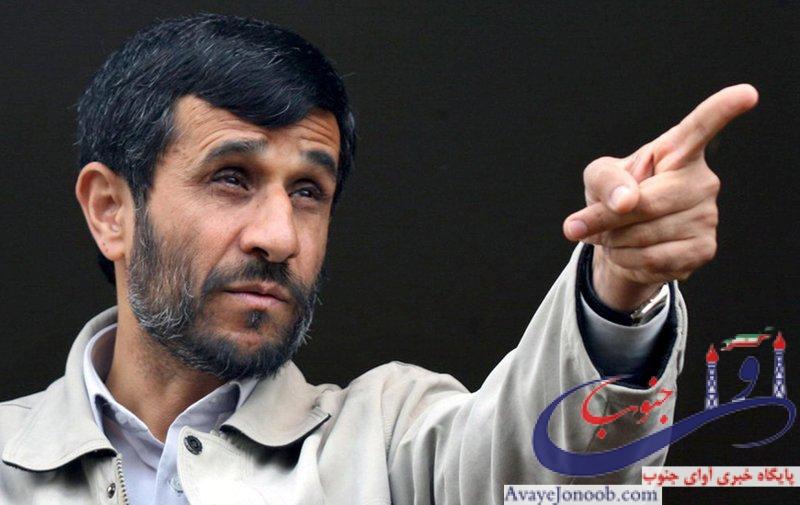 احمدی نژاد:مردم با من از همه راحت تر هستند/ عمده مشکل ما در داخل است/ الان دستهایی دارد به سرعت رو میشود/ اگر سدی ایجاد شود انرژی مستهلک نمیشود بلکه ذخیره و طوفانی میشود/ مردم میگویند این آدمها با ما و قادر به انجام اصلاحات نیستند/ وفاق ملی دارد اتفاق می افتد