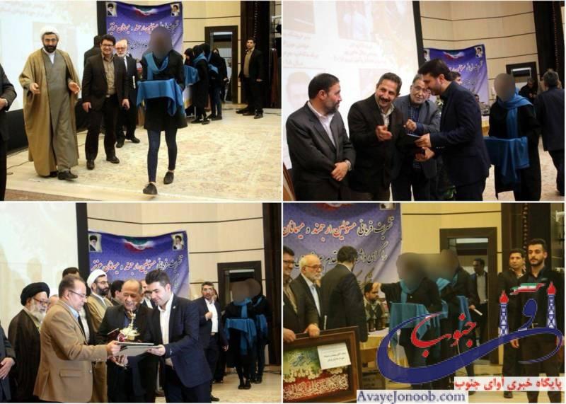 ترک همایش تجلیل از فعالان فرهنگی اجتماعی توسط آل هاشم امام جمعه تبریز +تصویر