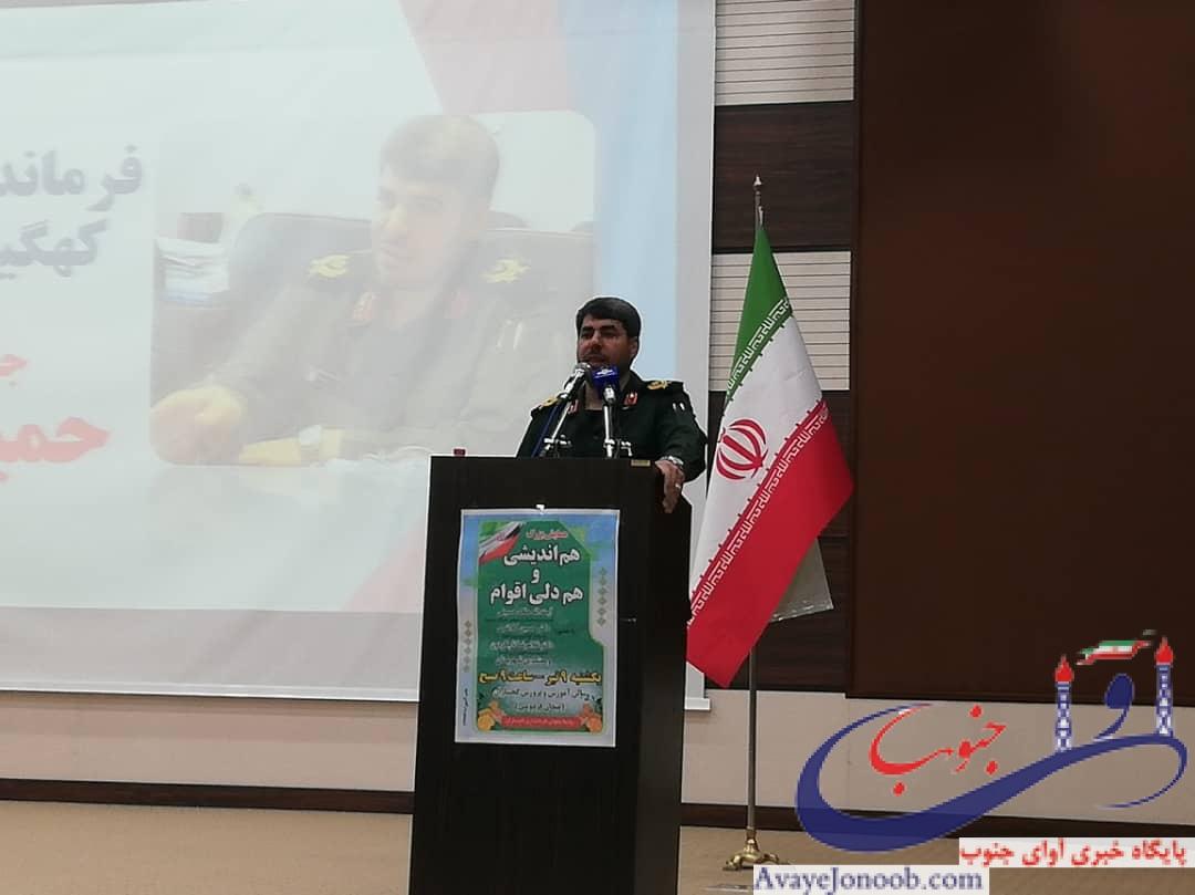 انتقاد فرمانده سپاه فتح استان از انتصاب مدیران تا قرار گرفتن تسهیلات به یک طایفه خاص و مشاوره دادن