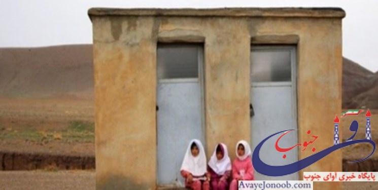 کهگیلویه وبویراحمد/استانی با ۶۰۰ کلاس درس غیر استاندارد/ ۲۵۰ مدرسهای که سرویس بهداشتی ندارد