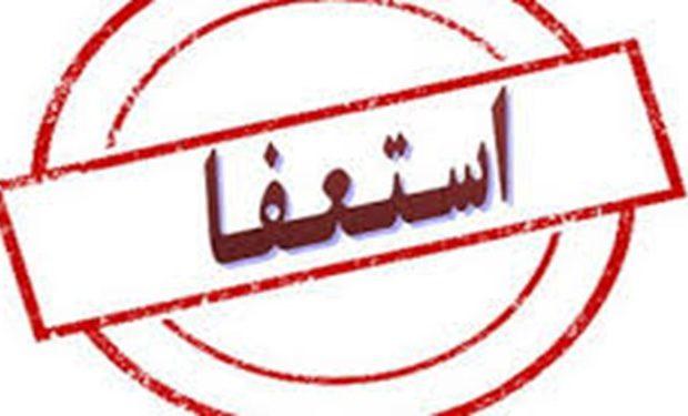 موافقت با استعفای دستهجمعی هیئت فوتبال گچساران