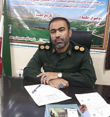 انتصاب فرمانده جدید سپاه شهرستان گچساران+تصویر